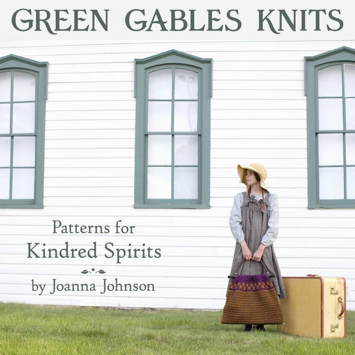 3-green gables cover 1(2)